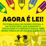 Psicologia e Serviço Social nas redes públicas de educação básica agora é Lei